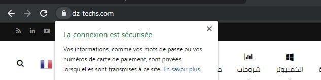 """كيفية إصلاح خطأ """"اتصالك بهذا الموقع غير آمن"""" في Google Chrome - شروحات"""