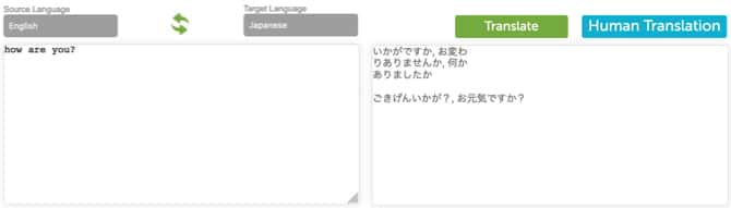 أفضل مواقع الترجمة عبر الإنترنت يمكنك استخدامها في العالم الحقيقي - مواقع