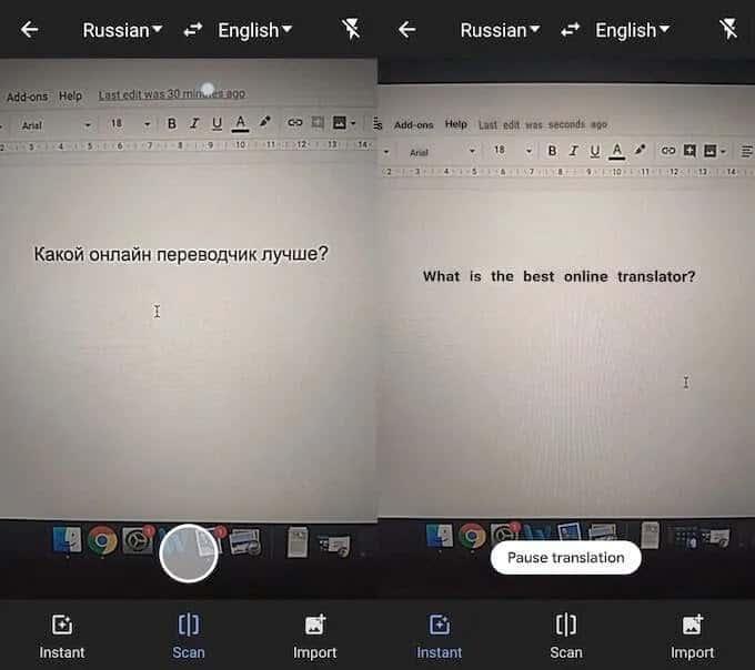 مقارنة بين ترجمة Google و Bing Translate - أيهما أفضل؟
