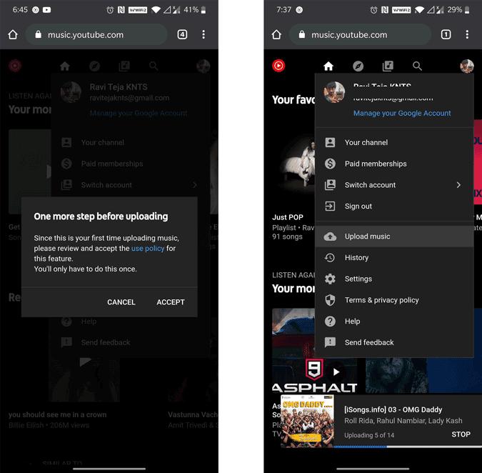 كيفية تحميل الموسيقى إلى YouTube Music من الهاتف المحمول