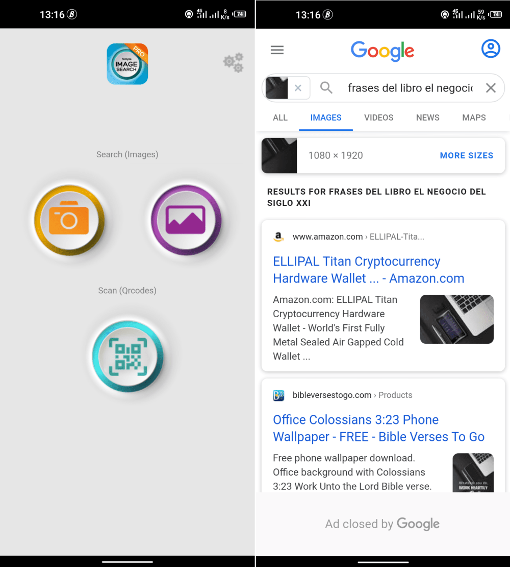 أفضل بدائل Google Lens لنظامAndroid