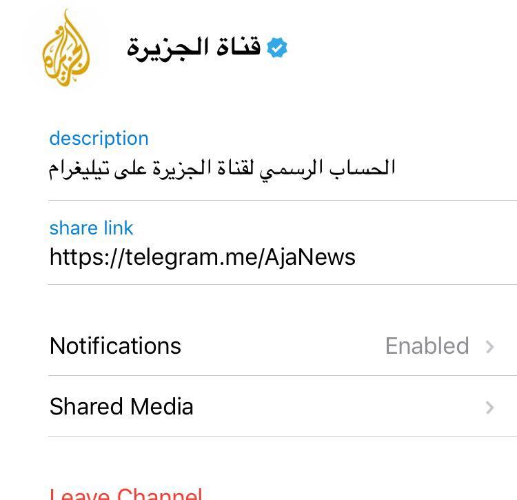 L'application Telegram commence à documenter les canaux officiels - Les nouvelles sur Internet sont nouvelles