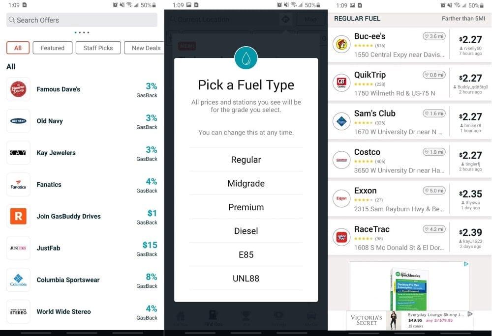 أفضل التطبيقات لمساعدتك في العثور على أرخص محطةوقود - الأفضل