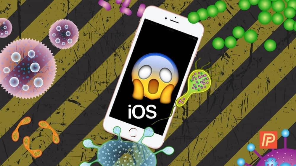 هل يُمكن أن يُصاب iPhone بالبرامج الضارة؟ إليك كيفيةالتحقق - iOS