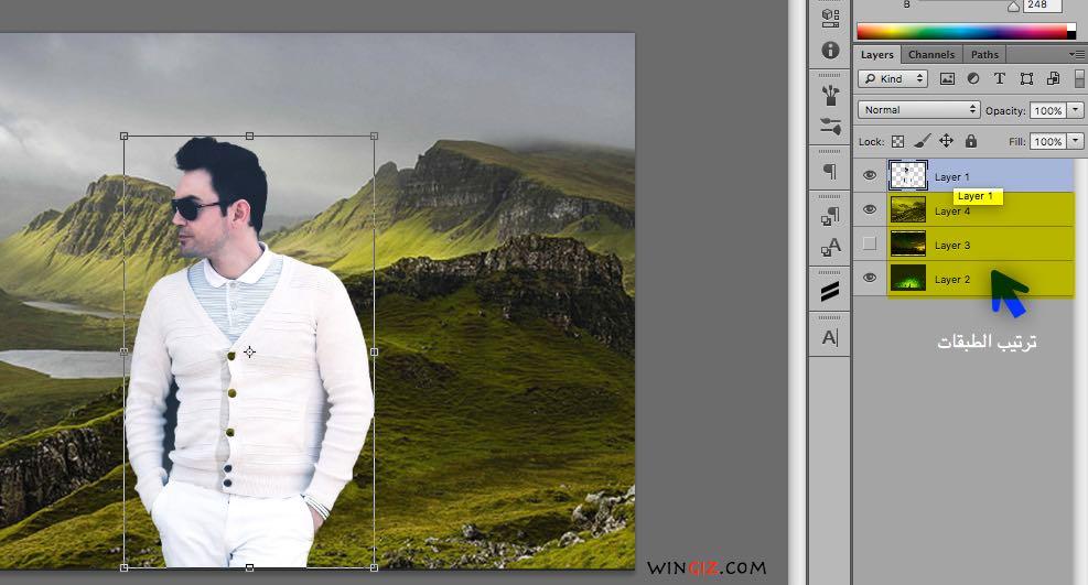 شرح كيفية تغيير خلفية صورتك عن طريق الفوتوشوب بسهولة - شروحات
