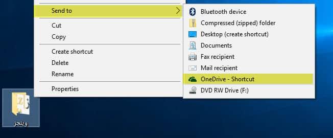 Une explication de la façon d'ajouter Dropbox au menu d'envoi dans Windows - Windows