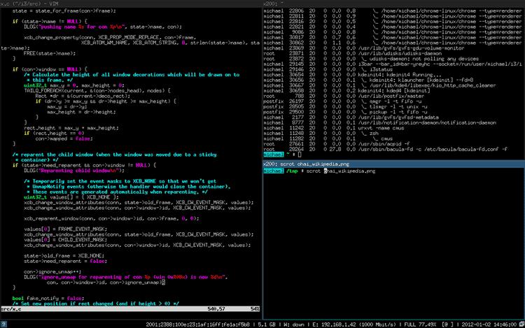 أفضل تطبيقات إدارة النوافذ لنظام التشغيلLinux - لينكس